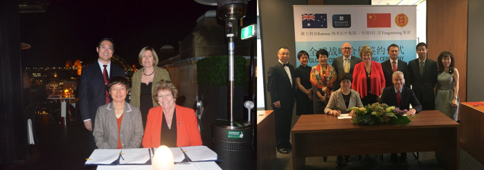 China Power and Influence. TCM and how to 'bribe' the NSW Minister for Health!