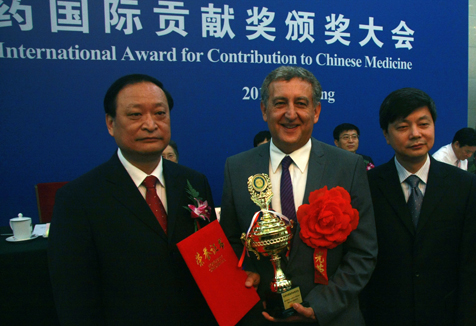 'My Story and My Vision of China':Interview with the Director of the National Institute of Complementary Medicine, Prof Alan Bensoussan